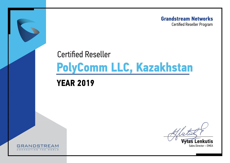 Сертификат Дилера Grandstream